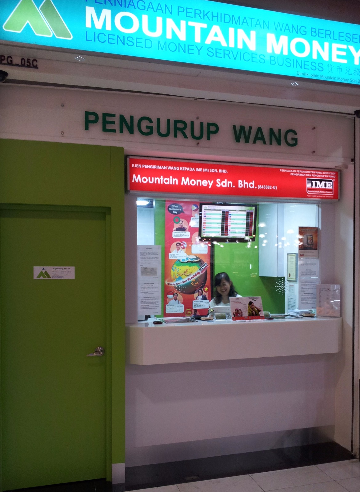 mountain money changer in petaling jaya