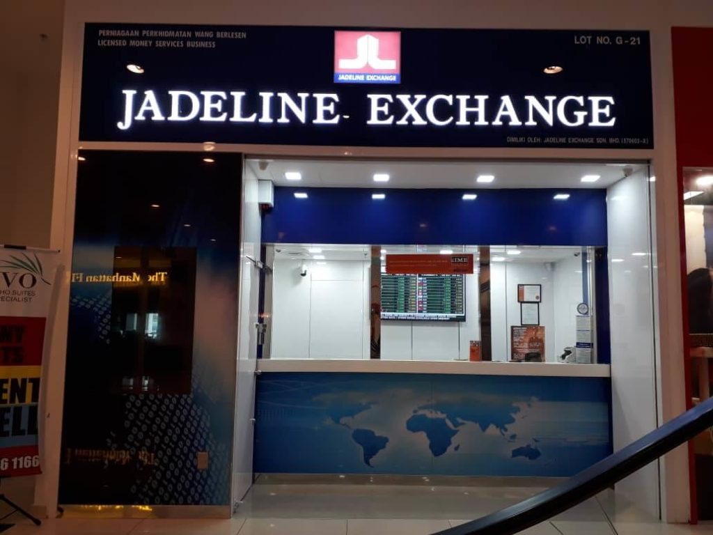 Jadeline Exchange Evo Mall